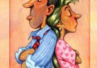 Александр Вертинский Песенка о моей жене