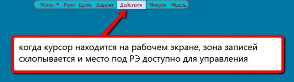 рабочий_экран